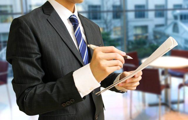平成30年中小企業白書第2部・第6章【M&Aを中心とする事業再編・統合を通じた労働生産性の向上】の解説