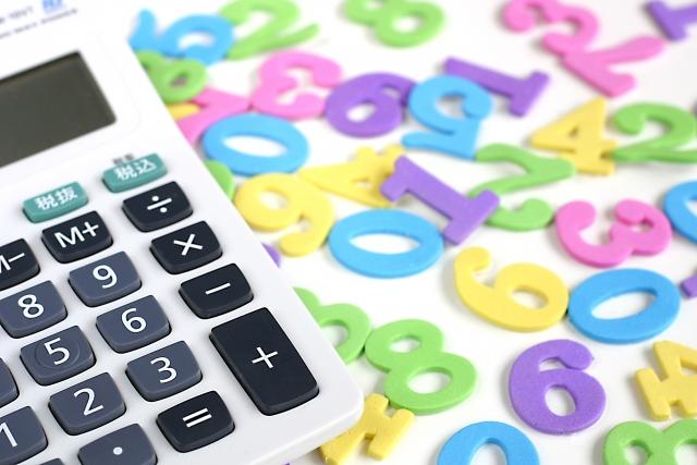 節税できる!不動産投資で減価償却のすごい仕組み!