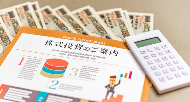 株式・債券・投資信託
