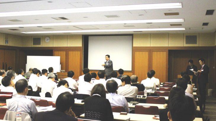 第24回事業承継支援研究会「過大な借入金の承継、事業再生プロセスにおける事業承継の支援」(2019.9.2)