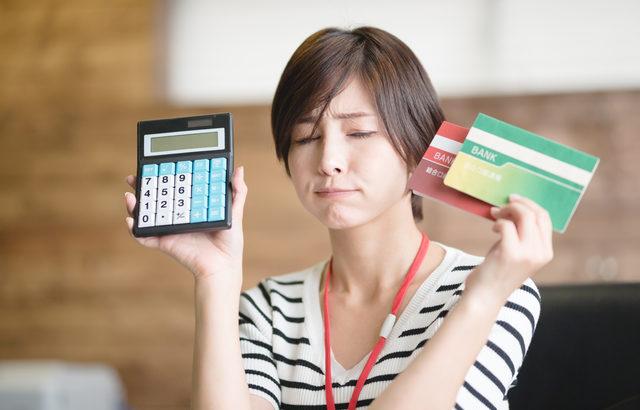 【資産運用の基本】不動産の利回りは見た目より低い理由とは?