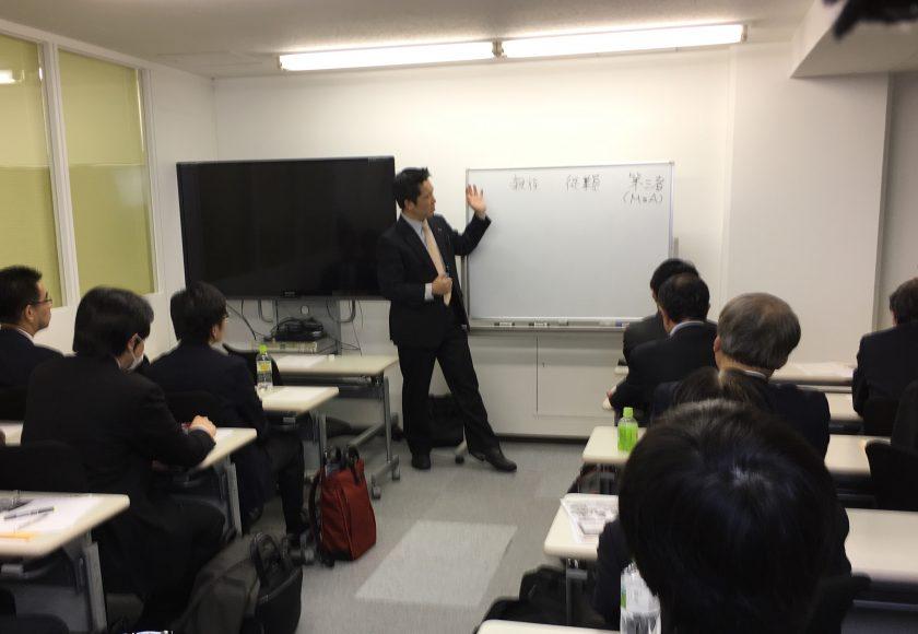 【開催報告】12月20日 事業承継スキルアップ講座無料ガイダンス