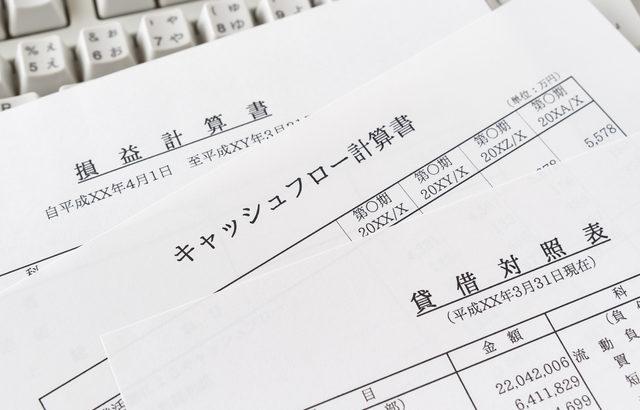 M&Aの企業価値評価、DCF法/類似上場企業比較法/修正純資産法