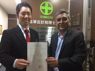 Standwood Consulting社(インド)とインド&日本のM&Aに関して業務提携を行いました。