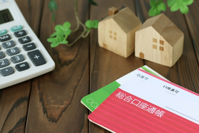 売却(M&A)の譲渡代金を退職金に代えて、手取り額を増やす方法