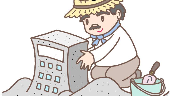 【事業承継ガイドライン】事業承継に向けた準備とその進め方