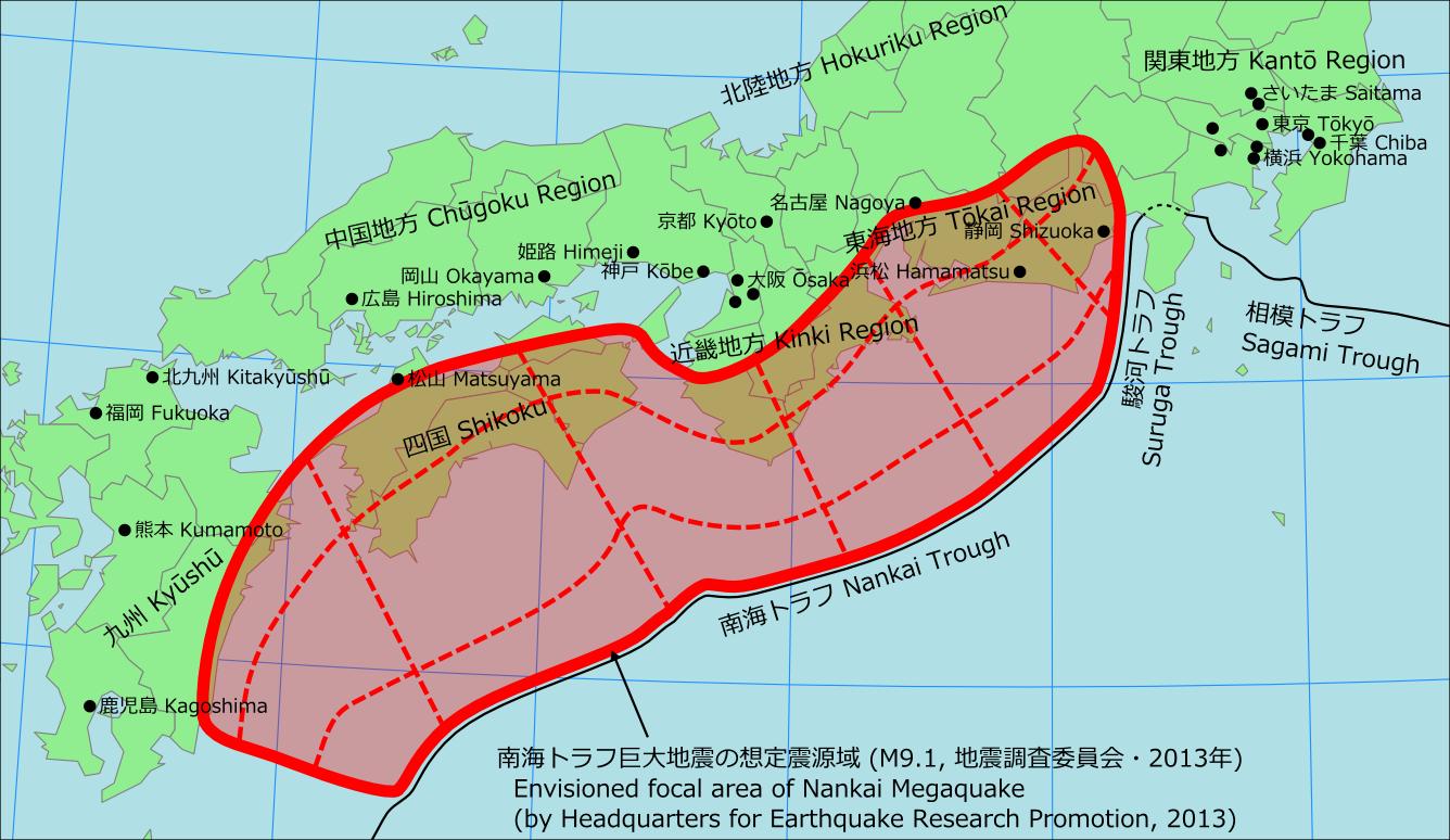 南海トラフ地震