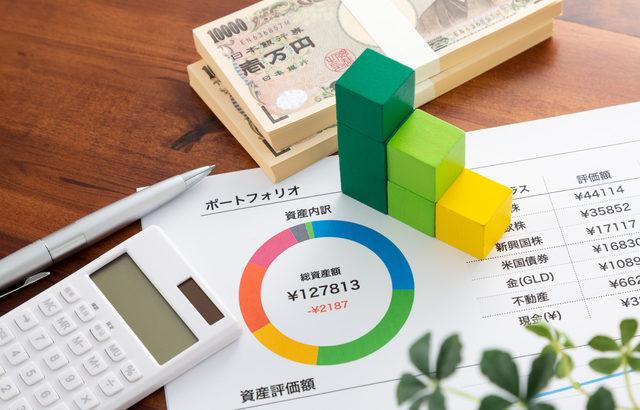 投資信託は運用コストを最小に!ETFとインデックス型ファンドが基本