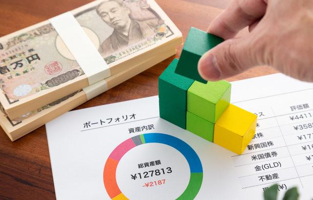 【3億円超富裕層の資産承継】今すぐ不動産を売却して金融商品を購入しなさい!