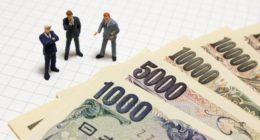 資本の払戻しと出資の払戻しは異なる