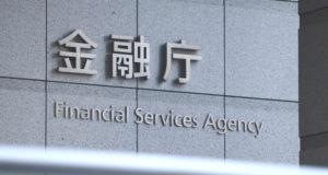 金融検査マニュアルの廃止により融資判断現場はどうなるか?